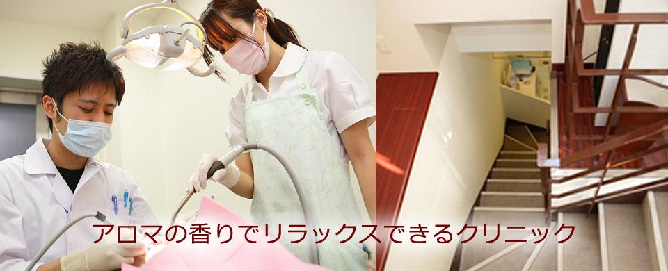 みなと歯科クリニック